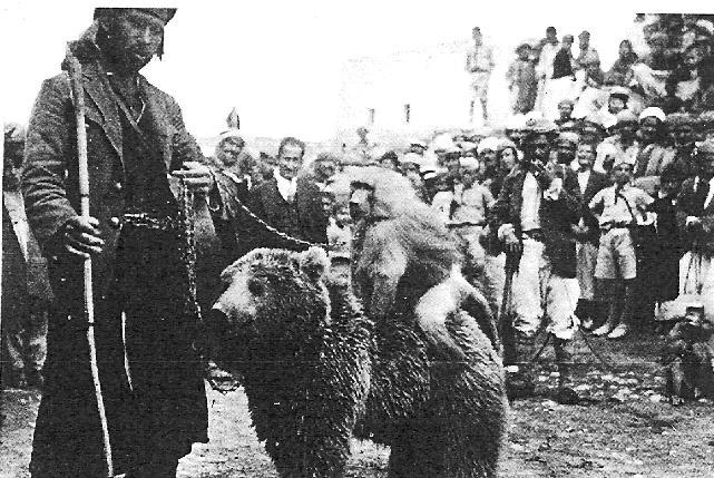 Выступление цыган в Башика