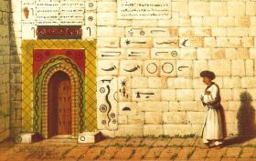 ozhiznishixadi