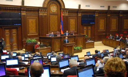 Ermənistanin Parlamenti